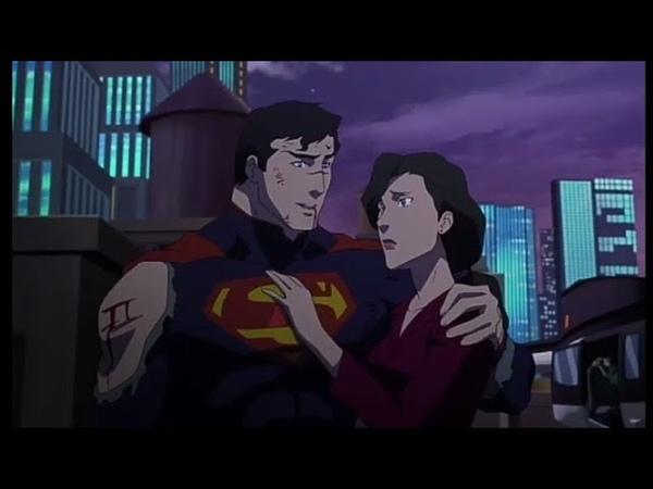 Супермен Кларк Кент и Лоис Лейн Фиолетовые бабочки