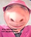 Илья Давыдов фото #3