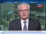 Виталий Чуркин - интервью телеканалу «Россия 24» 5 06 2014 _ 2