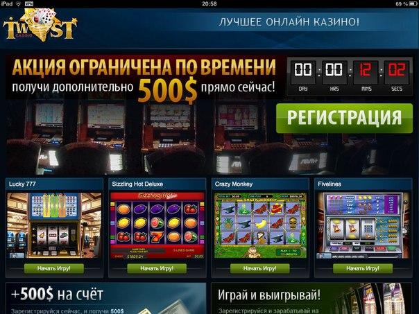 Netcasino betting net online casino casinos internet casino winner circle casino