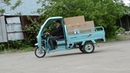 Tricycle Hercules WJ160 ELECTRA freight transportation. Трицикл Геркулес WJ160 ELECTRA