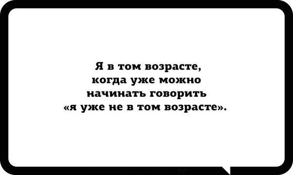 http://cs543100.vk.me/v543100585/127fc/xskkb0jxwk8.jpg