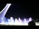 сочиолимпийский паркшоу фонтановкрасотищавосторг