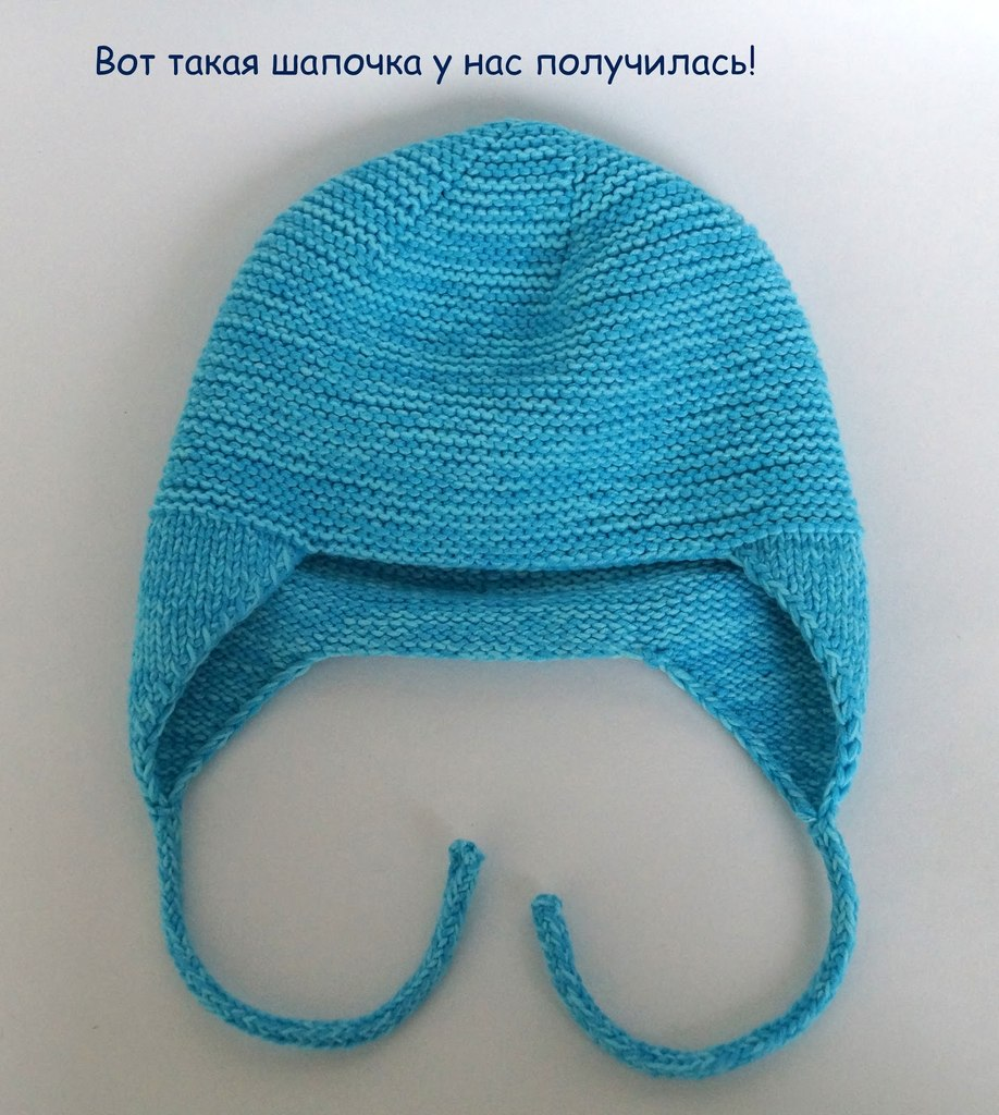 Вязание шапок от макушки на спицах