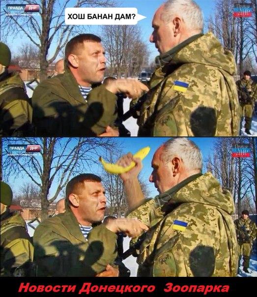 Кучма рассказал, как главарь боевиков Захарченко чуть не сорвал переговоры в Минске - Цензор.НЕТ 5289