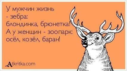 http://cs316121.userapi.com/v316121952/541d/zqTsEySke58.jpg