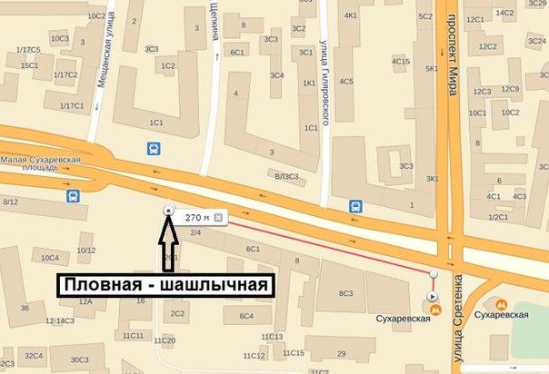 Клуб знакомств метро сухаревская