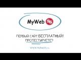Новинка маркетинга - сайты в виде видео и чат ботов! Конверсии от 10% - просто бомба!