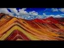 Гора семи цветов в Куско Перу