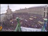 Київ. Вражаюче відео Маршу мільйона українців з висоти київської ялинки