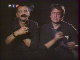 Городок (РТР, 2000) Из раннего (1993)