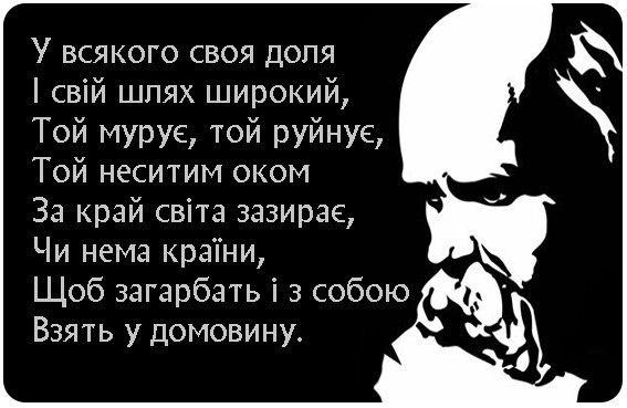 Реабилитационный центр для бойцов АТО построят на Днепропетровщине, - решение облсовета - Цензор.НЕТ 9862