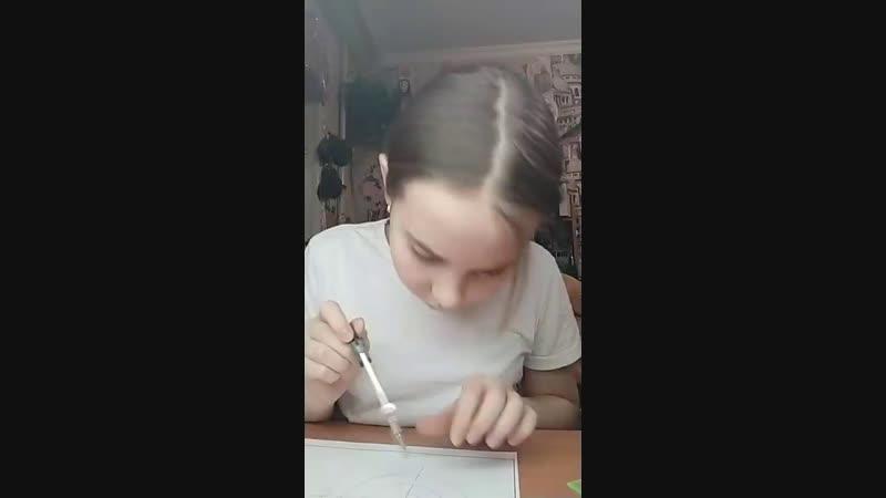 Алина Громова Live