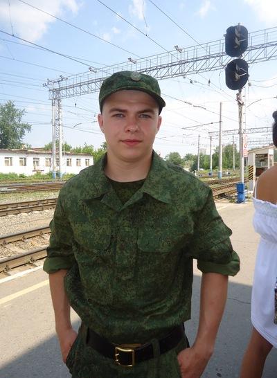 Андрей Соболев, 11 августа 1993, Пермь, id167067423