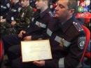 За наказом Арсена Авакова нагороджено херсонських ДАІшників