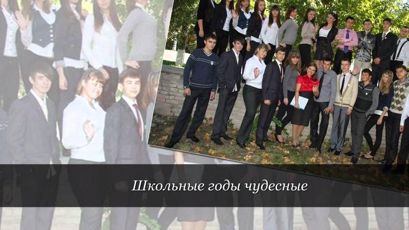 Лисичанский многопрофильный лицей 11-А Выпуск 2012