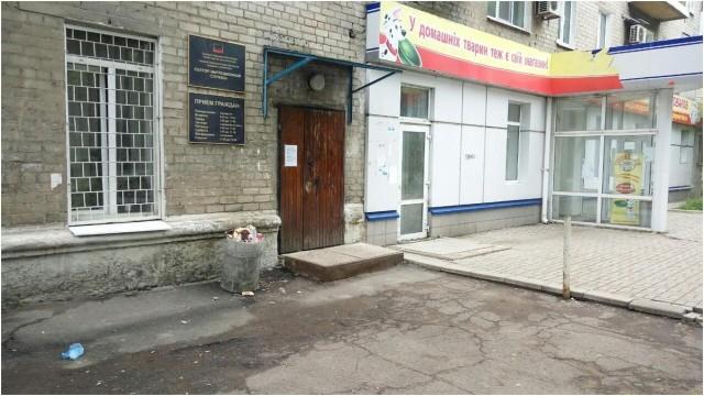 В Донецке не все смогут подать документы на