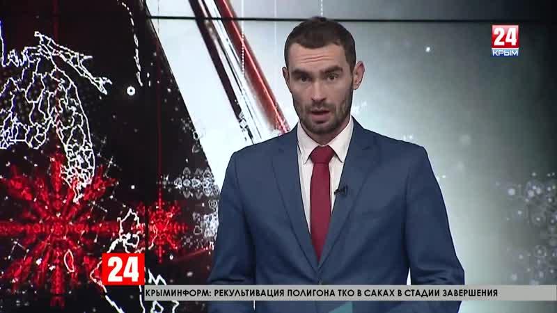 Глава Крыма Сергей Аксёнов: «Необходимо выработать меры, которые позволят эффективно бороться с фальсифицированной продукцией»