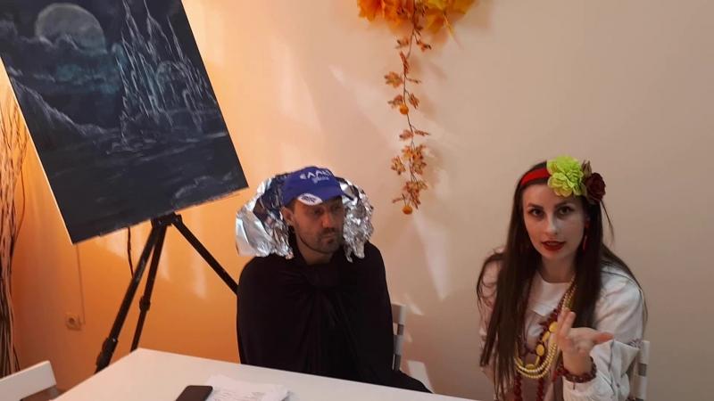 Румынская присяга с Дракулой
