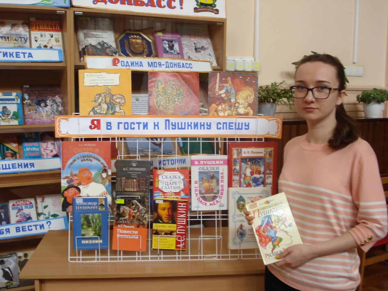донецкая республиканская библиотека для детей, отдел справочно-библиографического и информационного обслуживания, занятия с пришкольными лагерями