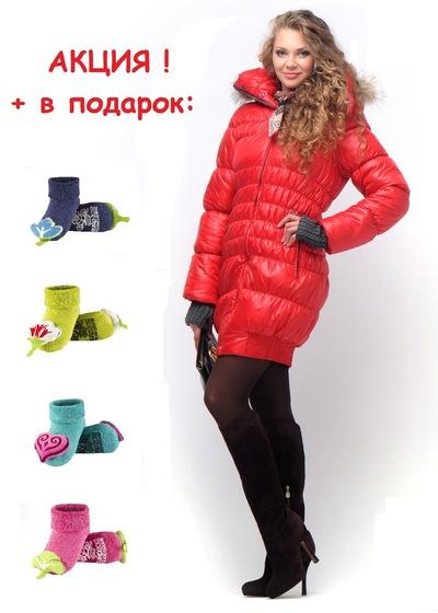 Imum By, 13 декабря , Минск, id217599079