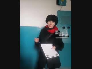 Наглая дамочка на ул Ставского 12.1.2019 Ростов-на-Дону Главный