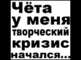 Пикачушь vs Modern Talking - Я Красивая (Nickole Ekama Mash Up)