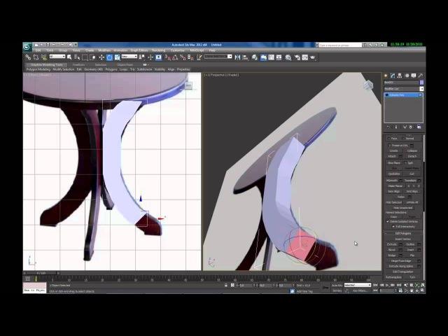3D Studio Max sehpa yapımı