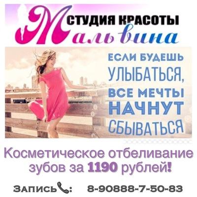 Εвдокия Αртемьева