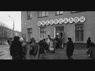 Остров сокровищ. 1988 мультфильм