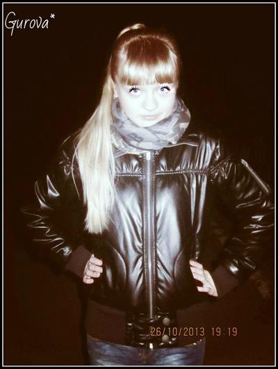Яна Гурова, 18 сентября 1999, Екатеринбург, id153037497