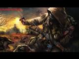 S.T.A.L.K.E.R- Народная Солянка ОП-2