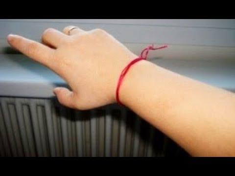 Все факты о красной нити на руке, о которых вы даже не догадывались