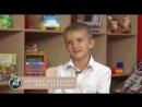 Микрофон детям Почему быть взрослым хорошо 18 08 18