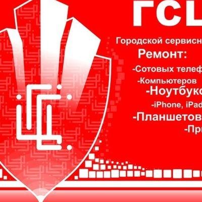 Александра Клик, 23 марта 1990, Тольятти, id189027118
