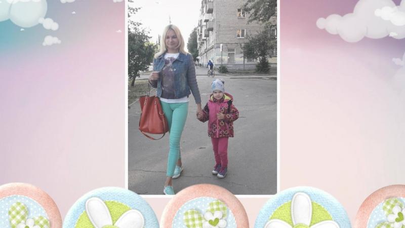 2018_Ева Тотьмянина_ДР-4 года_тлф