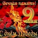 Николай Басков фото #7