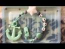 Мастер класс как сделать именной силиконовый держатель для пустышки с грызунком
