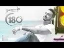 Tamer Hosny Bahebek Bkol Al Lahagat تامر حسني بحبك بكل اللهجات