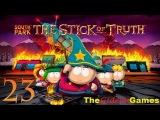 Прохождение South Park: The Stick of Truth [Южный Парк: Палка Истины] - Часть 23 (В полной ж*пе!)