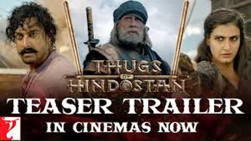 Банды Индостана / Головорезы Индостана / Thugs Of Hindostan (2018) тизер