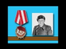 Николай Фёдорович Королёв. Участник Великой Отечественной войны, партизан.  Выдающийся боксёр, чемпион СССР.
