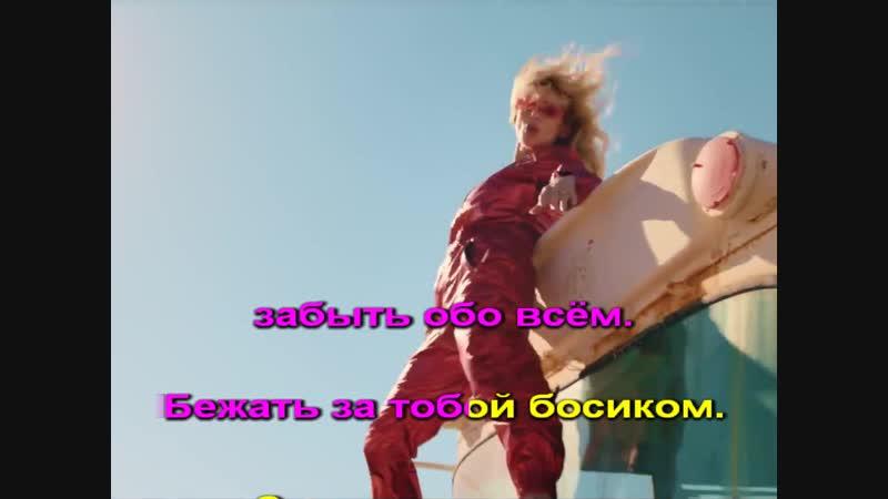 Лобода Светлана - Суперстар караоке www.karaopa2.ru