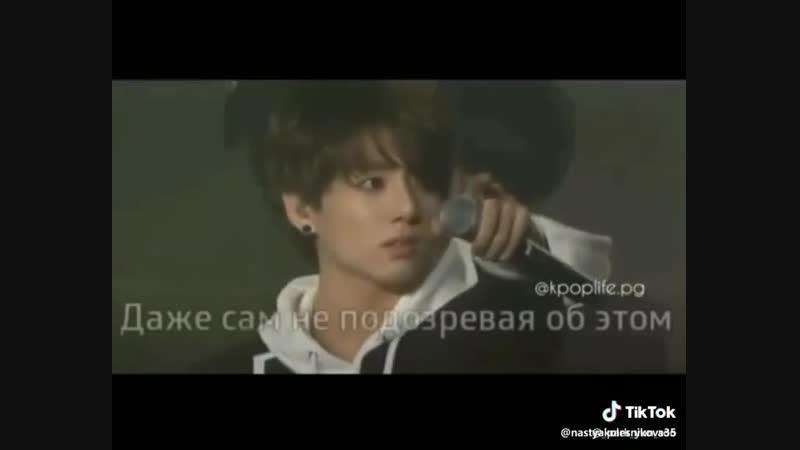 BTS - отдавать любовь кумиру ♥★