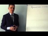 Урок 1 Основы форекс - как заработать в интернете