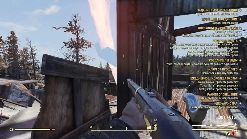 Fallout 76 2018.12.10 - 22.05.24.02