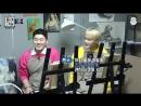 Обучение с Chug Jae ер 3 нет саб