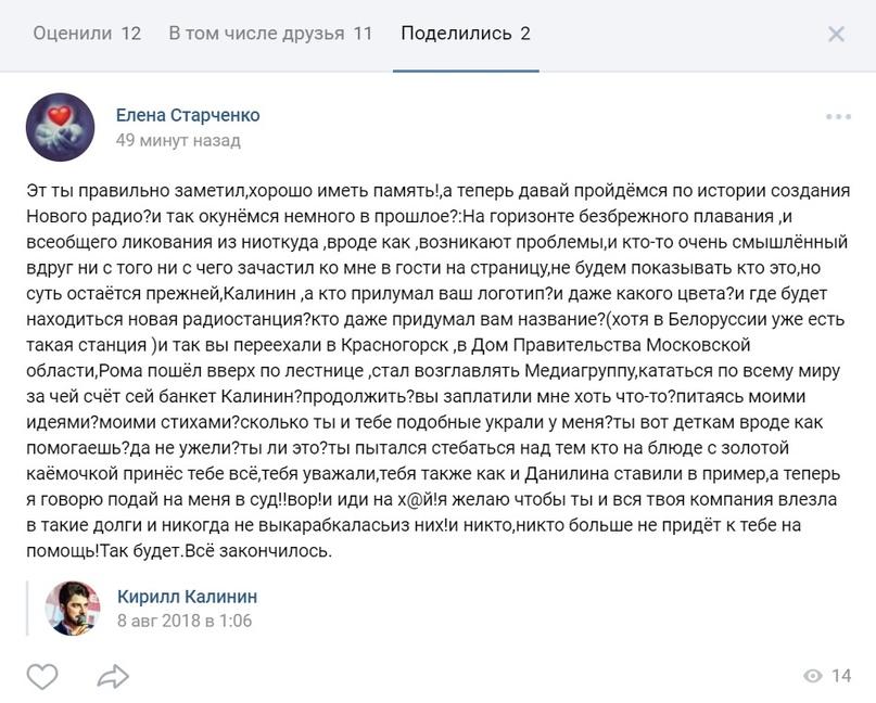 Кирилл Калинин |