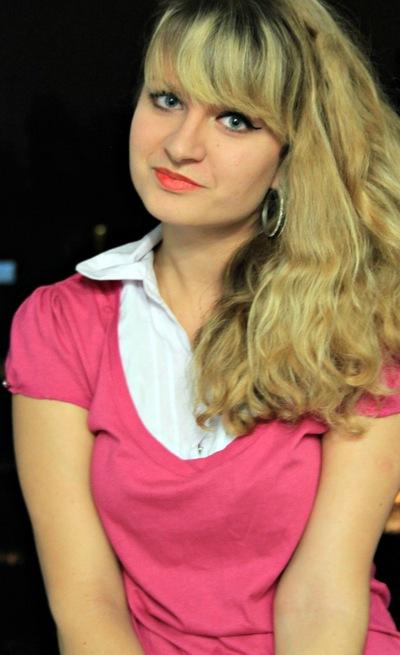 Аня Лысенко, 1 сентября 1995, Кременчуг, id210413380