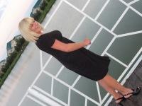 Мария Некрасова, 5 октября , Дмитров, id85730897